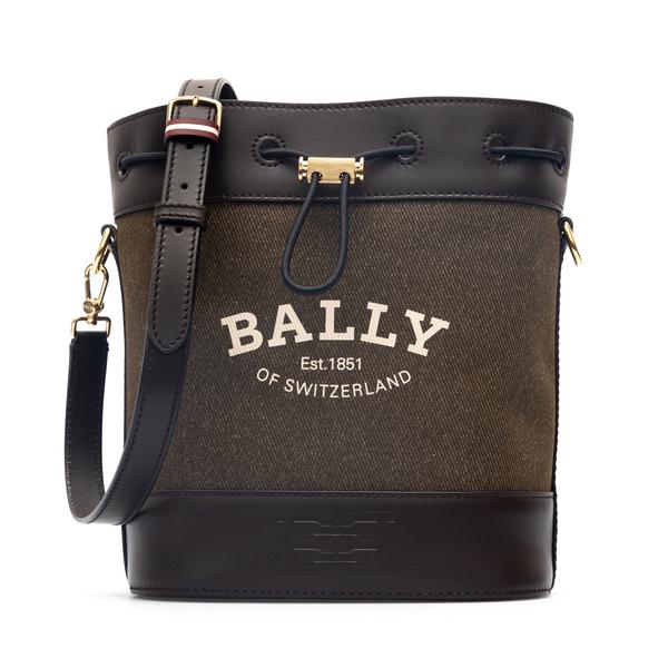 Brown bucket bag with brand name                                                                                                                      Bally CLEOHNAW back