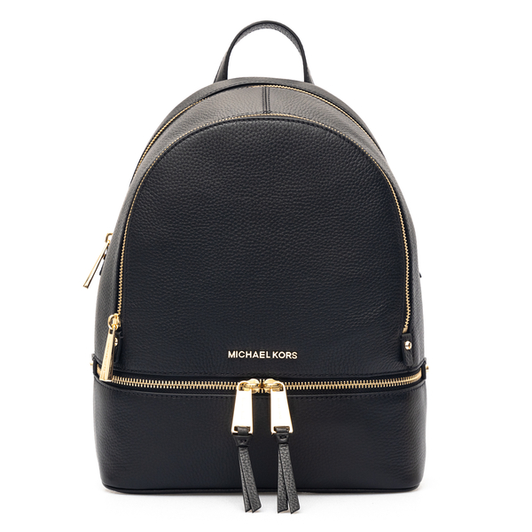 Leather backpack with double zip                                                                                                                      Michael Kors 30S5GEZB1L back